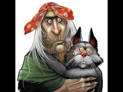 Бабка с котом