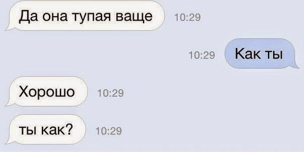 devushki-v-krasnom-kostyume