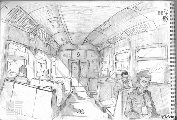 Люди в поезде