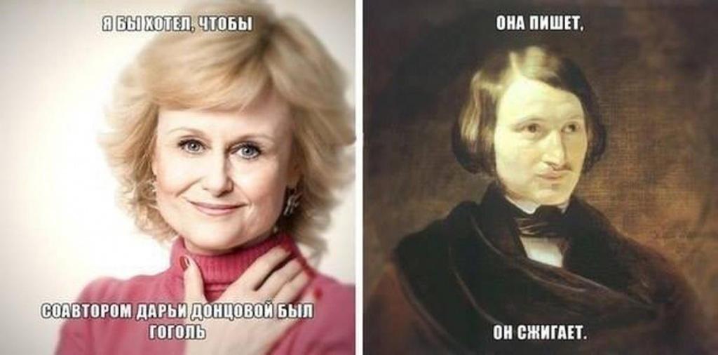 Соавтор Донцовой